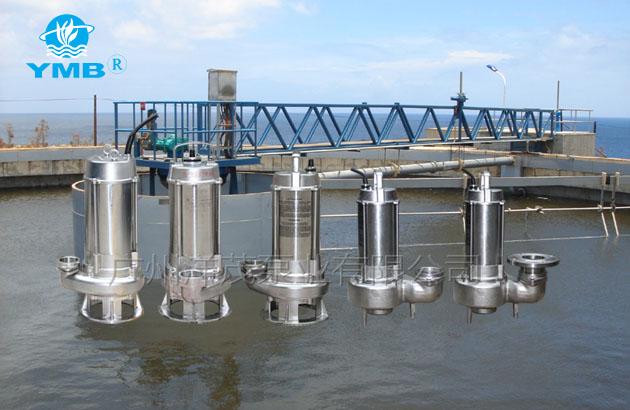 WQ耐腐蚀泵,污水泵
