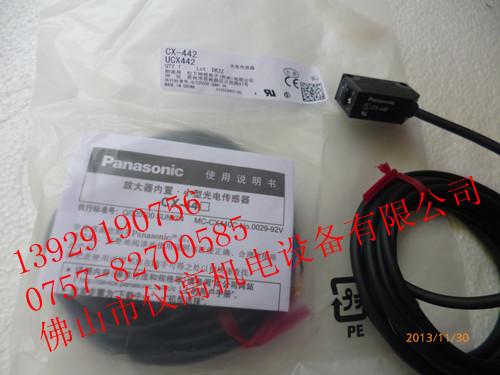 CTD-1500N光电开关