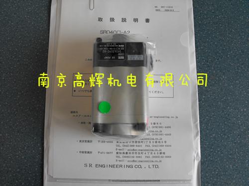 供销SR油压泵SR100-30-A1现货特惠价促销