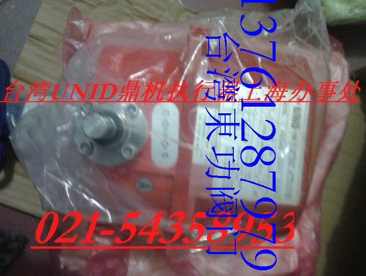 UM-3执行器 AC220V 台湾鼎机执行器 进口阀门