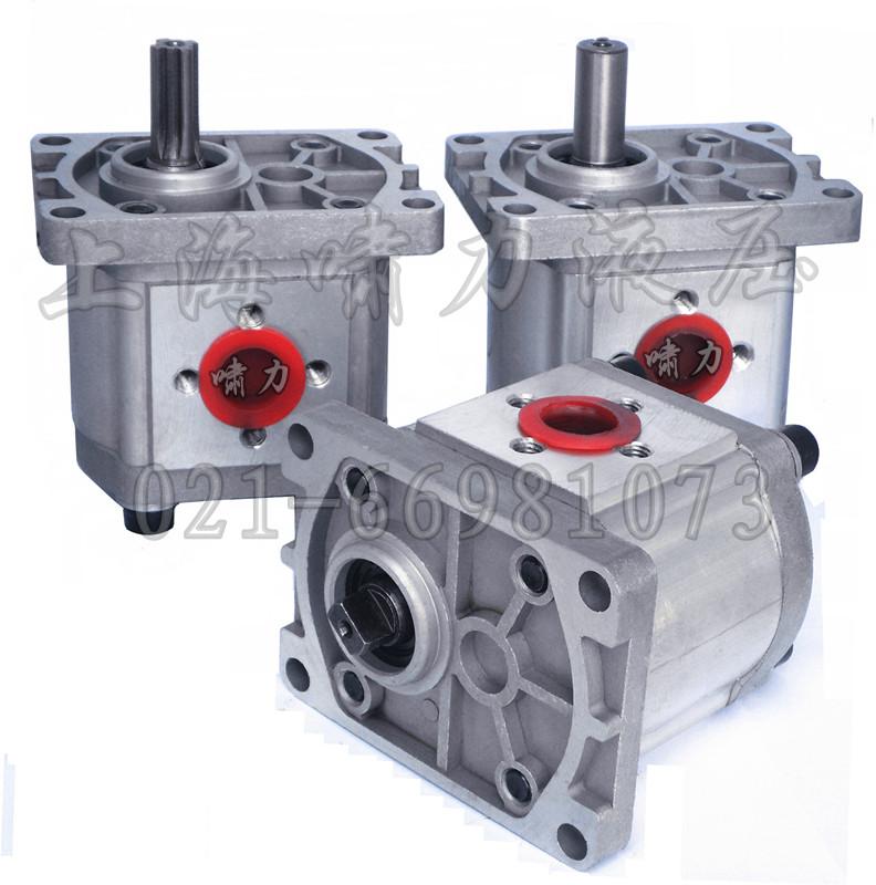 CBN-E320带键槽高压齿轮油泵