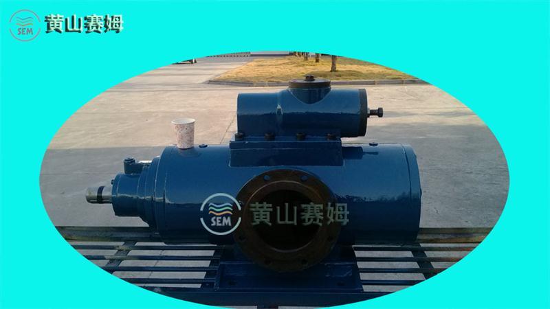 HSN2200-42NZ三螺杆泵连际油田油品输送泵