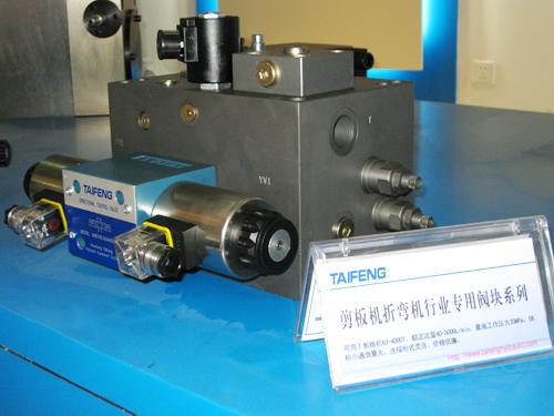 TPBO-01折弯机阀组,山东泰丰折弯机阀组