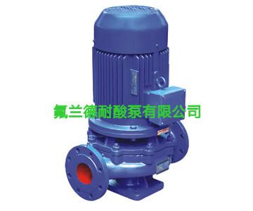 ISG 管道泵 离心管道泵