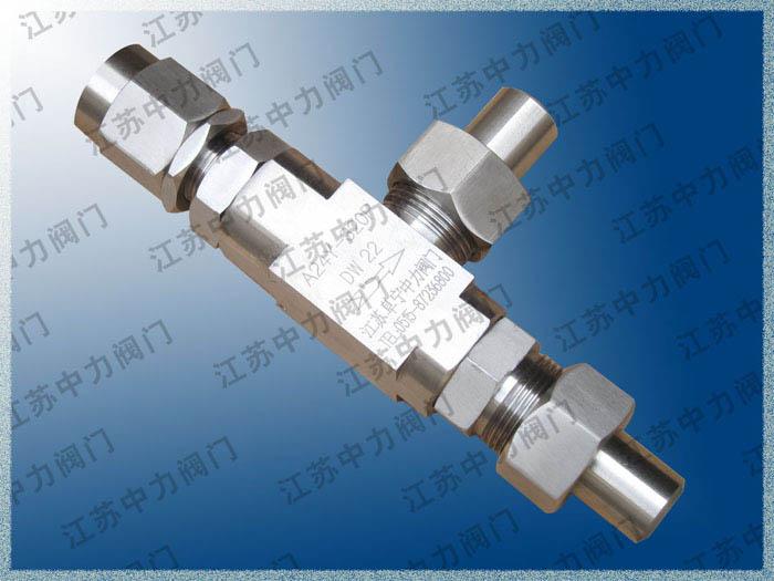 CNG焊接高压安全阀高压卡套安全阀