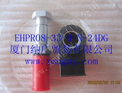 HYDRAFORCE电磁阀PV70-30AM-0-N-24DG