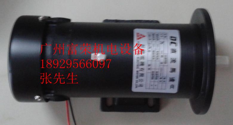 5IK60RGN-CF齿轮减速电机,直流电机
