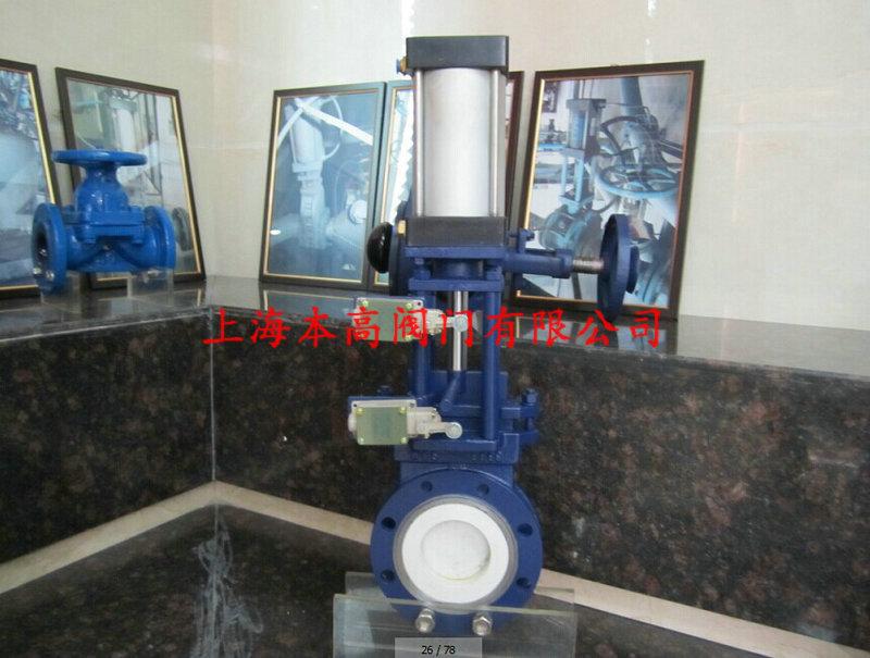 PZ673TC气动陶瓷排渣阀
