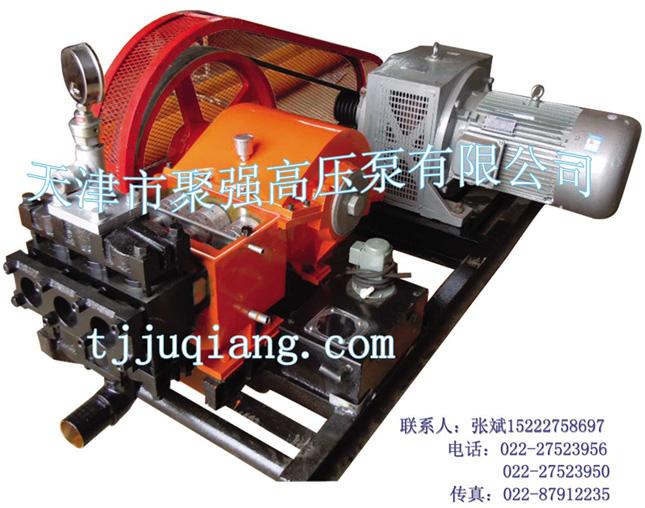 BLB-150-聚强高压泵