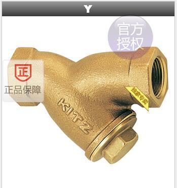 日本北泽150Y型青铜过滤器_KITZ过滤器