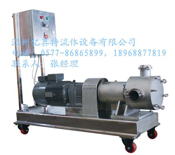 LS-SP系列变频调速型移动式正弦泵