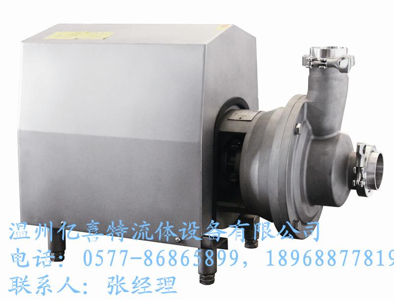 ZXB系列卫生级自吸泵
