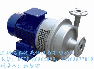 YXCLP系列卫生级磁力泵