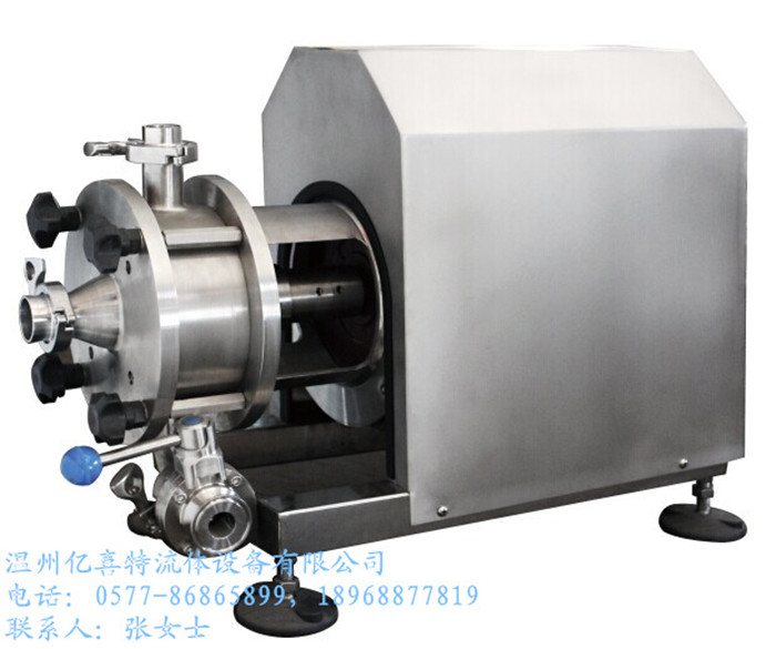 YRL1系列快速可拆式乳化泵