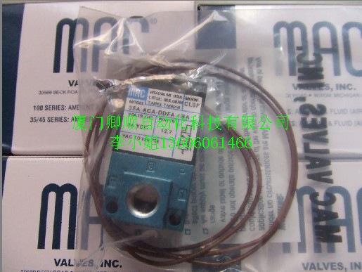 35A-ACA-DDFA-1BA电磁阀MAC现货