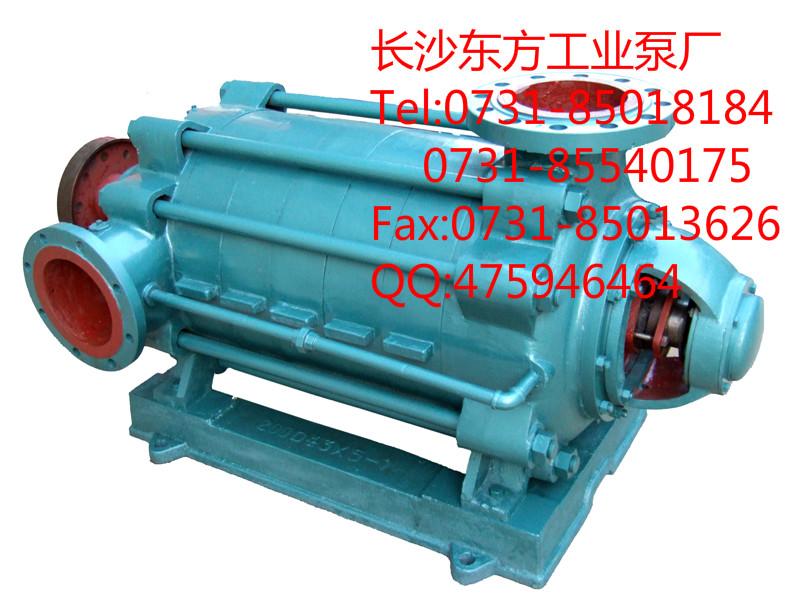 D型卧式多级离心泵、D型多级离心泵、D型多级泵