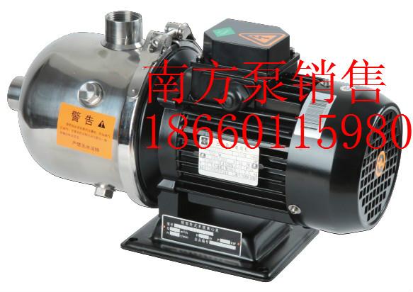 南方泵业CHL16-30我式多级离心泵销售批发