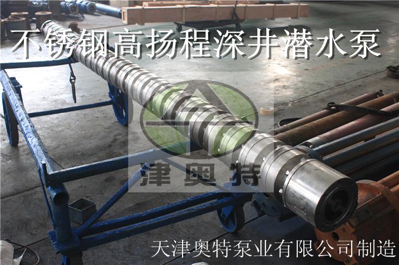 不锈钢井用潜水电泵报价