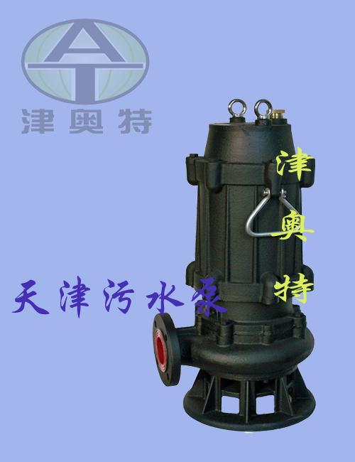 排污潜水泵供应