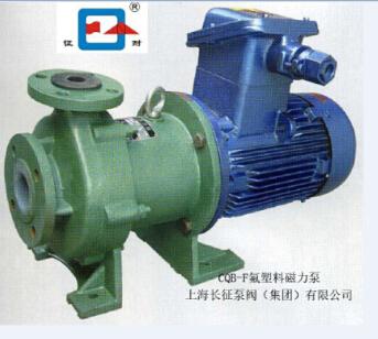 CQB-F氟塑料磁力驱动泵 聚四氟乙烯磁力泵