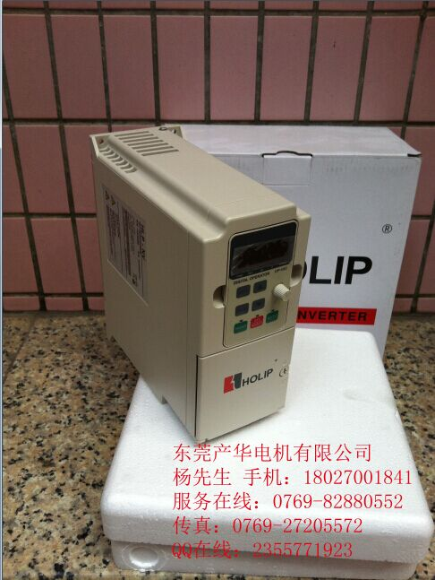 东莞海利普变频器HLPNV04D043B总代理正品
