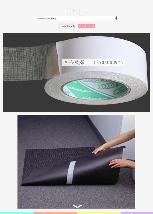 无纺布双面胶带纤维双面胶带