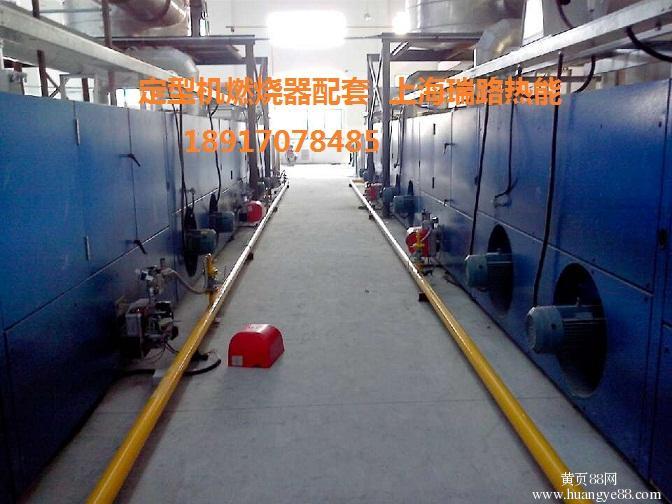 专业改造导热油定型机