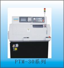 PTM-30B发那科系统小型精密数控车床。