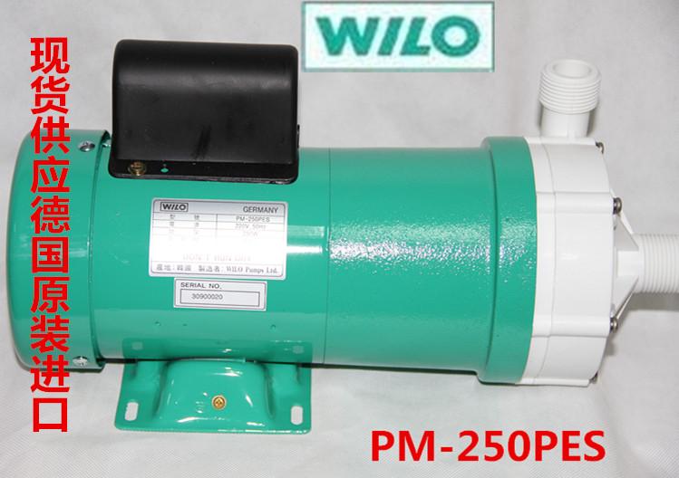 德国威乐WILOPM-250PE化学泵,磁力泵