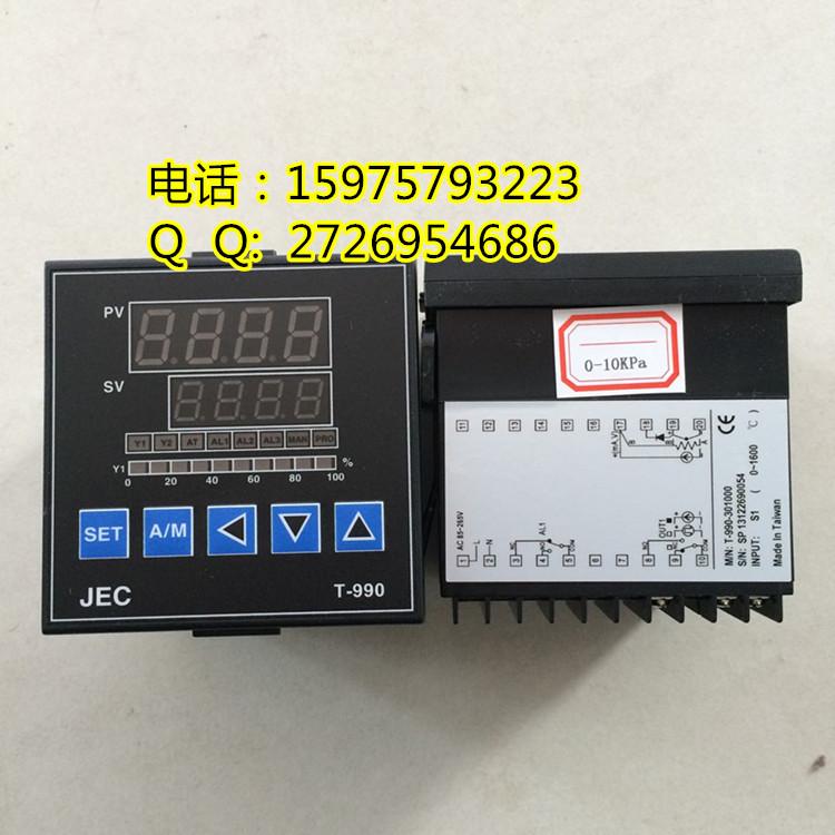 温控仪表T990带通讯台湾JEC