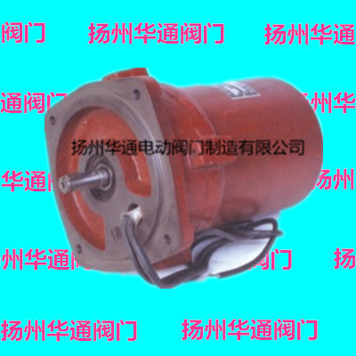 现货高品质YDF-411-4阀门马达价格