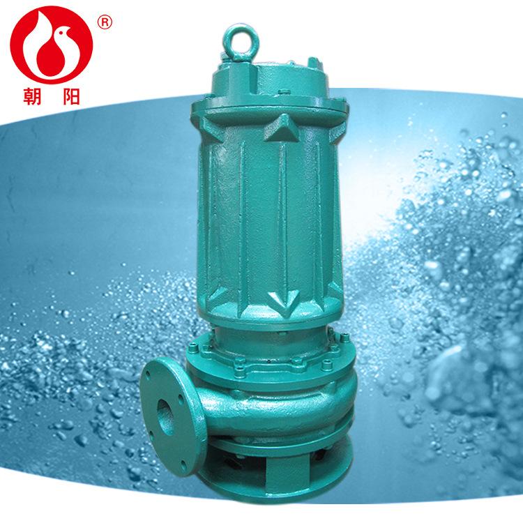 湖南朝阳机电热销WQ100-10-5.5污水潜水泵