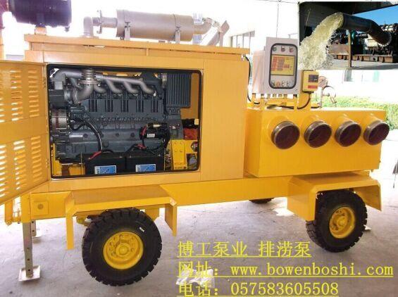 XHB旋转活塞泵HZB活塞转子泵WZB高效无堵塞转子泵排涝泵