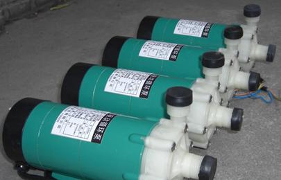 塑料磁力驱动泵 MP-20RM 磁力泵 上海磁力泵 品牌磁力泵
