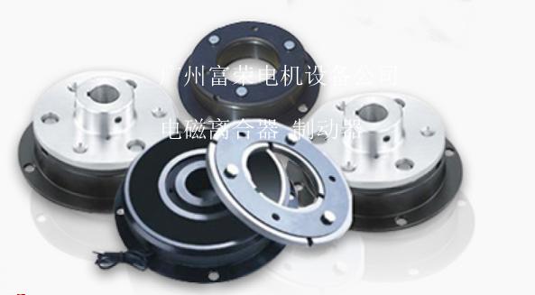 干式单板电磁离合器. 干式单板电磁制动器,电磁离合器