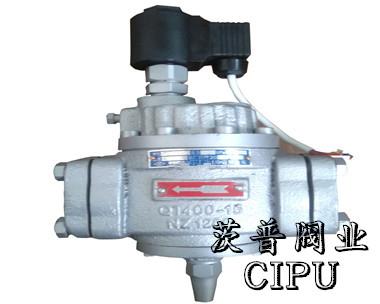 ZCL型氨用制冷电磁阀安装说明