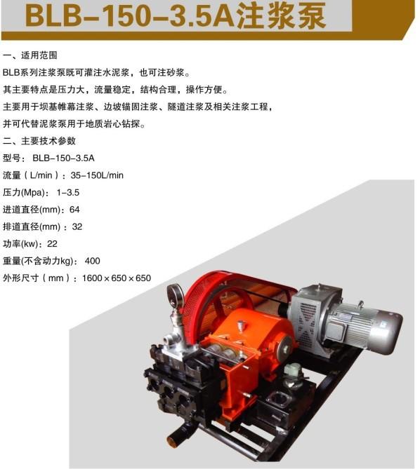 聚强工程泵/变频泥浆泵