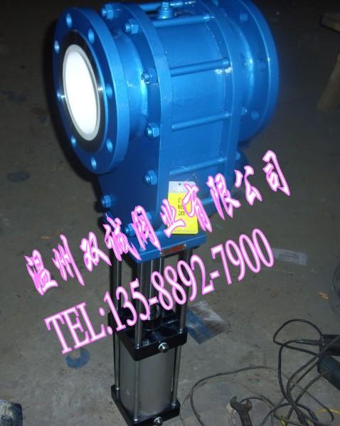 气动双闸板(陶瓷)出料阀陶瓷出料阀生产厂家