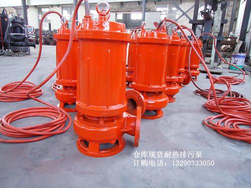 3KW耐热无堵塞排污泵