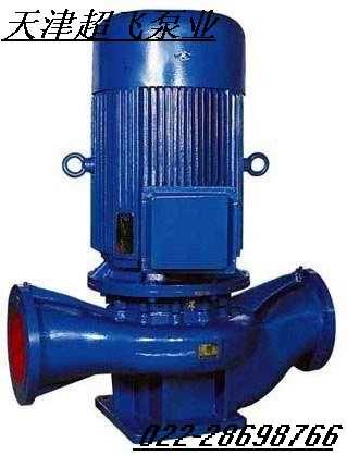 立式管道泵,天津管道泵价格