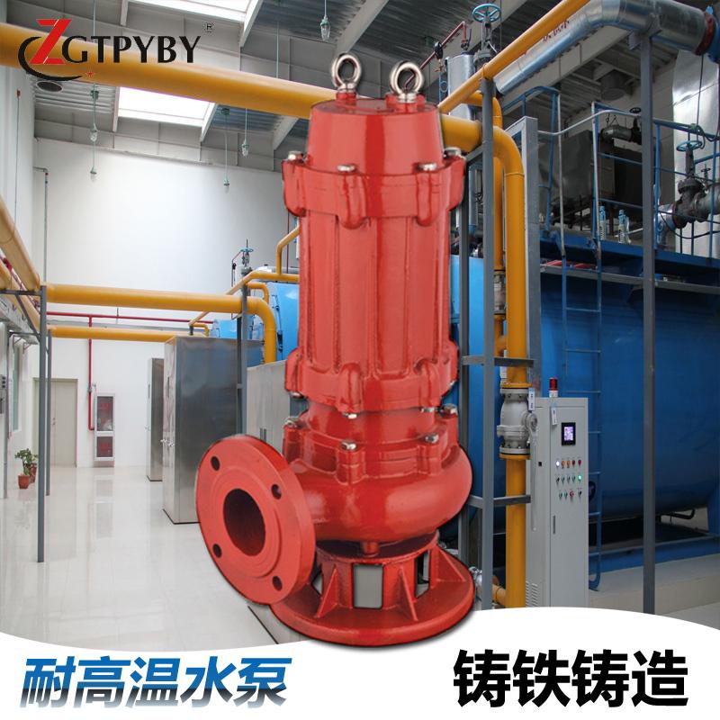 沸水提升潜水泵 可耐100度高温热水 厂家直供