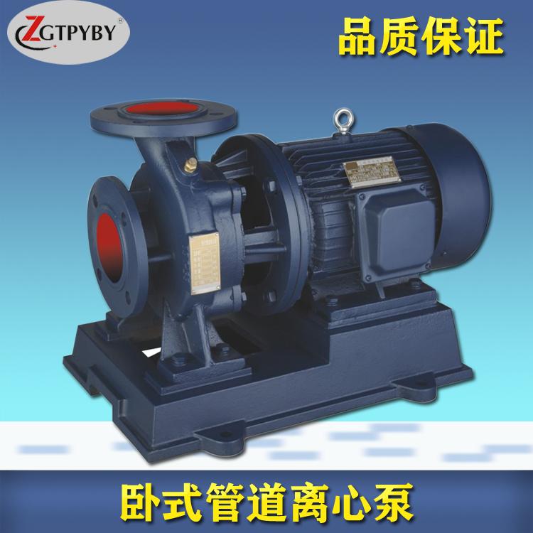 立式冷热水循环管道离心泵 空调管道泵