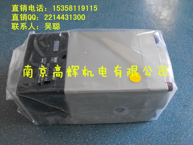 供应日本SR泵SR06322D-A2