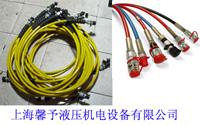 无锡现货 超高压软管/测压软管/液压软管 多种型号/大量现货