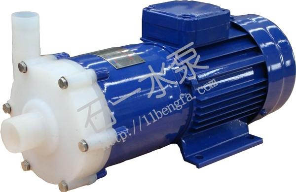 CQF系列磁力离心泵