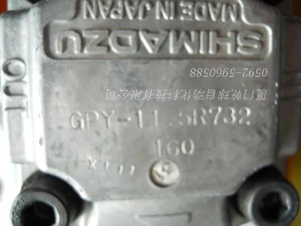 岛津齿轮泵日本SGP1-23D2H5-L