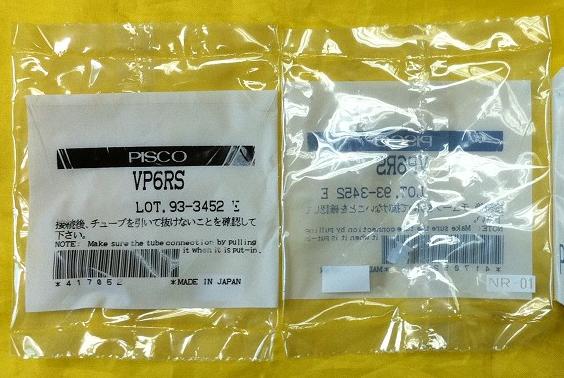 日本PISCO吸盘VP2RS/VP4RS/VP6RS/VP8RS