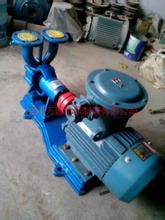 20W-65型单级漩涡泵