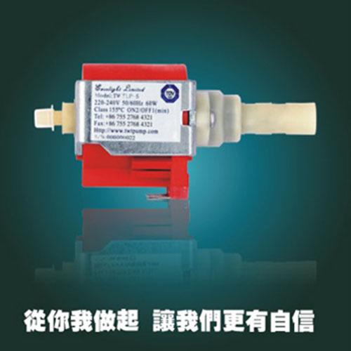 微型电磁水泵s3053/饮水机电磁水泵