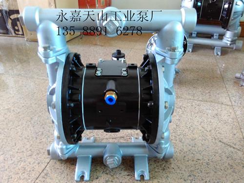 QBK-25L  气动隔膜泵